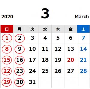 2002年3月カレンダー