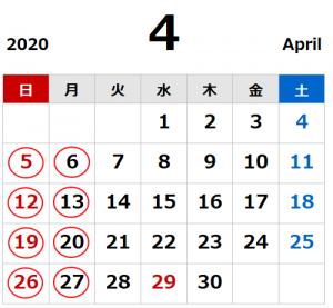 2002年4月カレンダー