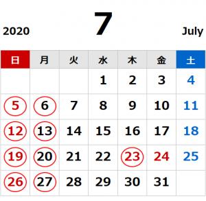 2002年7月カレンダー